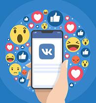 Социальные сети: слив бюджета или эффективный инструмент сбора лидов?