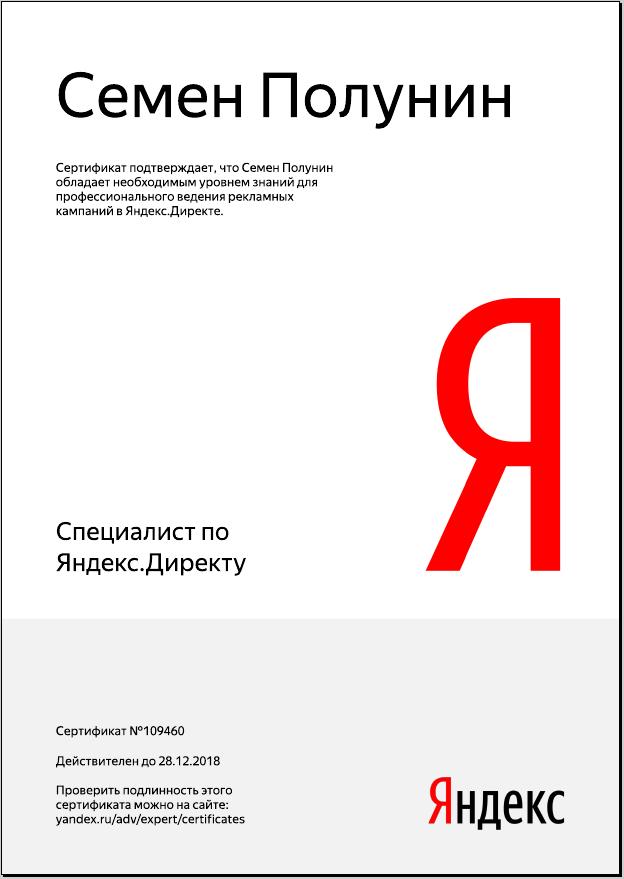 Окдп сертификация специалистов какие документированные процедуры в гост р исо 14001-98